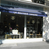 Boutique Danoise Paris Saint Germain - 1